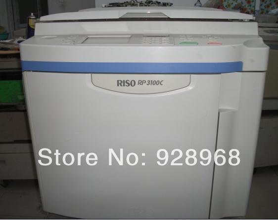 risograph machine prices