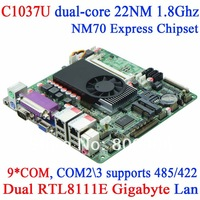 gigabyte mini itx motherboard with 2*RJ-45 network interface Intel C1037U dual-core 22NM 1.8Ghz CPU 24-bit LVDS display output