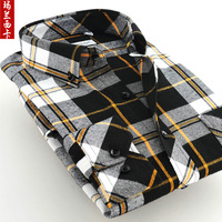 2014 spring plaid shirt male long-sleeve sanded fashionable casual male slim shirts  free shipping