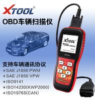 car detector diagnostic tester car pc detector ps100