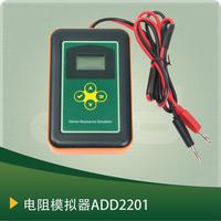 Car digital specialty tool digital resistor simulator