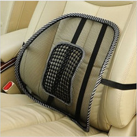 Car cushion summer cushion car lumbar pillow auto supplies car waist support cushion