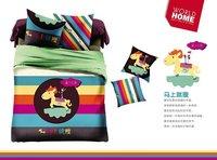 2014 New Arrive Modern  100% acitve dyed 4 pcs  cotton bedding set  cartoon horse  queen size