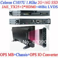 Digital Signage Mini Computers with JAE_TX25 Interface 2 HDMI LVDS Intel 22nm 1037U 1.8G IVY bridge 2G RAM 16G SSD embedded PC