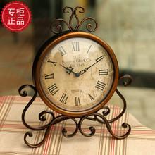 Fashion vintage iron desktop clock with silent clock movement crafts home decoration home watch relogio de mesa horloge 17(China (Mainland))