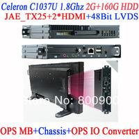 Digital Signage PC Terminal with JAE_TX25 Interface 2 HDMI LVDS Intel 22nm 1037U 1.8G IVY bridge 2G RAM 160G HDD 4 inch Media PC