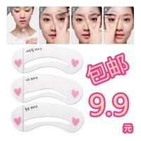 Eyebrow card word eyebrow thrush threading artifact thrush aid makeup tools camber template brows