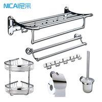 Advanced stainless steel sanitary ware bathroom set combination hardware accessories towel rack towel rack