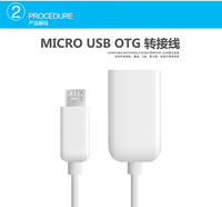 mini USB OTG Micro USB otg Cable adapter For Samsung Galaxy S3 S2 i9300 micro usb cable The micro USB cable Free shipping