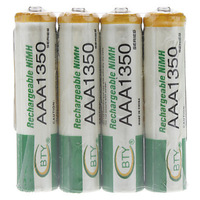 12Pcs / Lot 1.2V Durable BTY Rechargeable Ni-MH AAA Battery (1350 mAh)