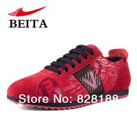 New 2014 Casual men's shoes Fashion Popular Brand Board shoes Britpop Men shoes Men sneakers Free shipping