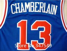 blue basketball jersey promotion