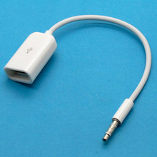 usb audio cord promotion