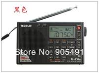 2013 new style   TECSUN PL-310ET FM AM MW SW LW DSP Receiver WORLD BAND Shortwave RADIO Digital Demodulation Stereo Radio