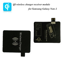 Latest Qi Mobile phone chargers wireless charging receiver module Designed For Samsung Galaxy Note 2 wireless charger receiver