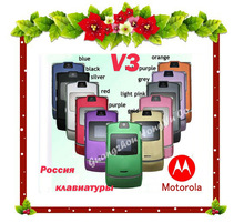 100% GOOD quality Original  Razr V3 mobile phone one year warranty +free gifts(China (Mainland))