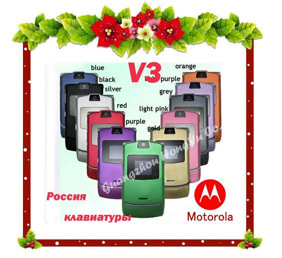100% GOOD quality Original Razr V3 mobile phone one year warranty +free gifts(China (Mainland))