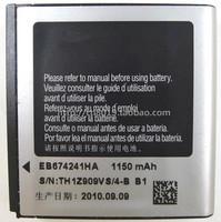 Akku Li-Ion for Samsung A897  EB674241HA  1150mah 100pcs/lot