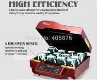 3D vacuum sublimation printing machine mug t-shirt multi-function heat press printer buy one get 8 free GIFT free shipping