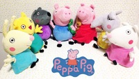 Hot Sale Cartoon 19Cm Peppa Pig And Friends Plush Doll Stuffed 7Pcs/Set Best Gift Briquedos Jouet For Baby Children Kids Girl