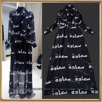 Fashion women's 2014 white black letter pattern stand collar expansion bottom chiffon silk one-piece dress full dress