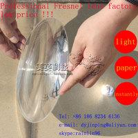 Fresnel lens:Diameter 200 F200mm  ,magnifier lens,projector lens
