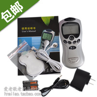 Household multifunctional electronic digital meridian physiotherapy massage health care