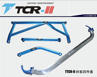 car styling Suspension Ttcr-ii balancing pole refires trolley shock 4s  diagnostic tool