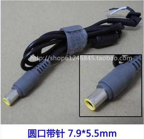 Output Kabel Draad 20v dc Output Kabel