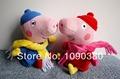 New Arrival Premium Quality For Children Peppa Pig Toys Hot Stuffed Plush Peppa George 2pc Peppa