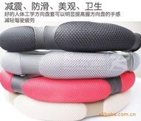 4 colors 38cm super comfortable sandwish steering covers for four season use car steering wheel cover