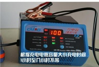 Card car battery charger motorcycle charger 6v /12v,  2A 8A 12A,  repair function, fully automatic stop once chargered.