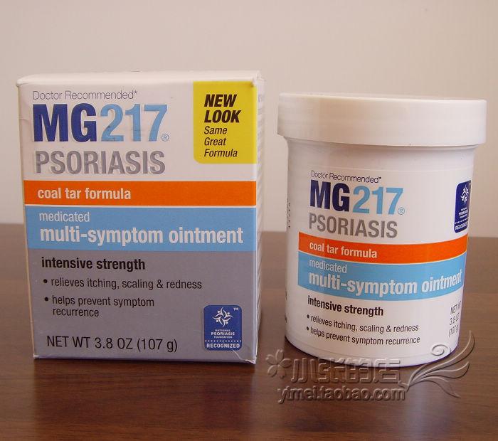 La fracción asd en el tratamiento de la psoriasis