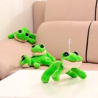 Big eyes frog plush toy doll car decoration girls birthday child male valentine day gift