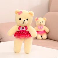 Cloth doll butterfly bear doll car decoration girls birthday child male valentine day gift