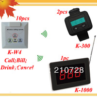 Wireless public paging system of 10 wall button K-W4 and 1 display pager K-1000 and 2 mute watch K-300 DHL free shipping