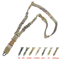 Top Quality Camouflage One Point Single point Bungee Sling with Side-release buckle