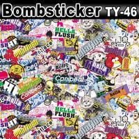 "2013 Hot Selling Stickerbomb Vinyl ""Hellaflush""Sticker Bomb Sheet / Graffiti Sticker Bombs / Size: 1.5 x 30 Meter"
