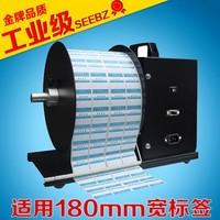 First Brand! BSC-U8 industrial automatic label rewinder, 180mm width label rewind machine