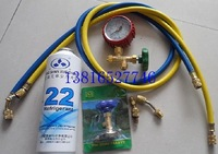 Air conditioning fluoridate set combination air conditioner watchband valve belt r22 refries