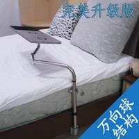 Ok original design desktop bed laptop wireless keyboard corniculatum mouse radiator