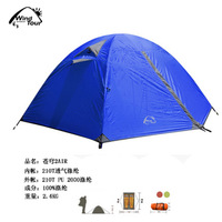 Home outdoor double camping tent outdoor double layer two-door breathable lovers tent