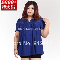 summer plus size Shirts large loose chiffon shirts plus size 3XL, 4XL, 5XL, 6XL, 7XL, 8XL, 9XL free shipping