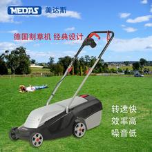 Medas doméstico cortador elétrico cortador de grama corte da grama grama máquina máquina de corte de capina(China (Mainland))
