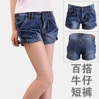 1Pc Retail New Ladies Summer Elastic Mid-Waist Harem Shorts Lantern Women Jeans Denim shorts Loose Oversize