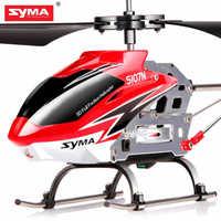 New Coming Model Tech RC Plane China Syma S107N
