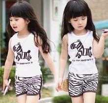 zebra clothing price