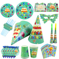 The latest kids party supplies color theme cake celebration supplies  72pcs