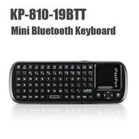 5 pcs/lot iPazzPort Apache Bluetooth Mini Wireless Keyboard  Multi Touchpad AAA Battery Powered two batteries KP-810-19BTT