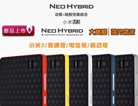 New arrival! Ultrathin NEO HYBRID Back Case Cover protection Case For Xiaomi m3,Xiaomi mi3 Case +screen protector case